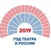 логотип Года театра.jpg